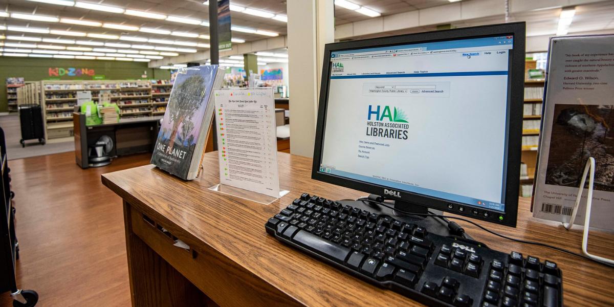 Main library webpac